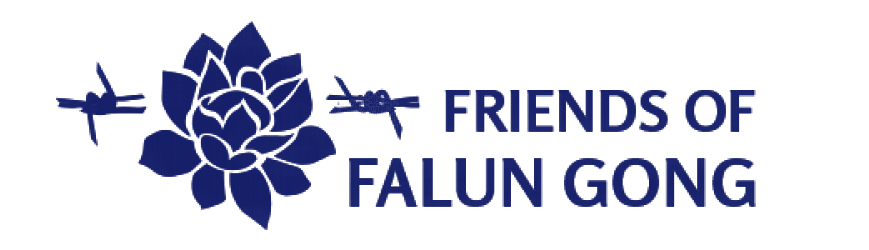 Friends of Falun Gong Europe